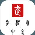 江湖雨中客游戏官网下载_江湖雨中客游戏官方手机版下载