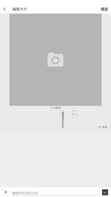 漫控app