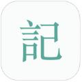 吾记安卓版下载_吾记APP最新版官方下载