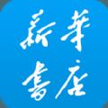 新华数码城安卓版下载_新华数码城官方最新版下载