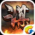 谋三国原版最新版下载 谋三国最新版安卓手机游戏下载