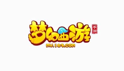 梦幻西游_游戏下载_手游资讯_攻略_掌通手游专区