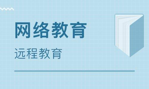 远程教育云平台推荐