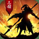 正统三国最新版游戏下载 正统三国2018安卓最新版下载