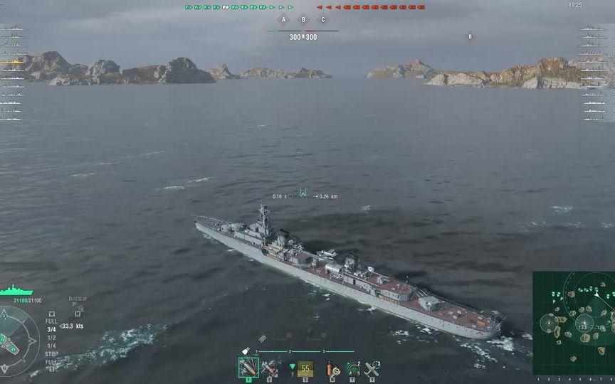 战舰世界闪击战怎么进不去?