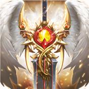 奇迹之剑11月19日全新合服