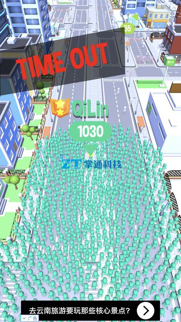 拥挤城市单人模式在哪?
