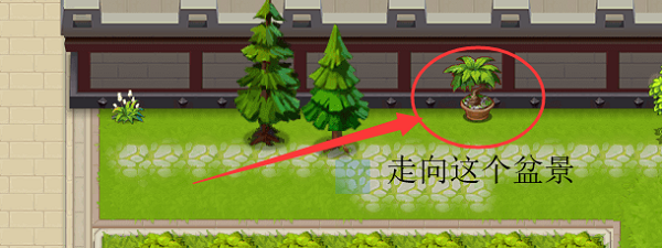 乱世曹操传隐藏地图攻略