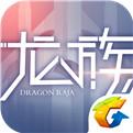 龙族幻想安卓版下载 龙族幻想安卓版免费下载