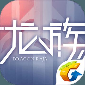 龙族幻想电脑版下载_龙族幻想电脑版模拟器下载