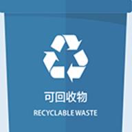 垃圾分类指南app最新版