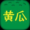 xy15.app黄瓜官方