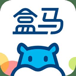 盒马鲜生电脑版下载_盒马鲜生app最新版下载