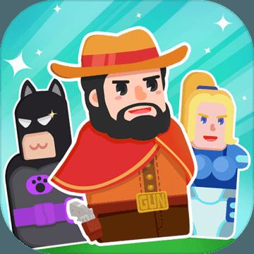 全民合英雄游戏下载_全民合英雄免费版下载
