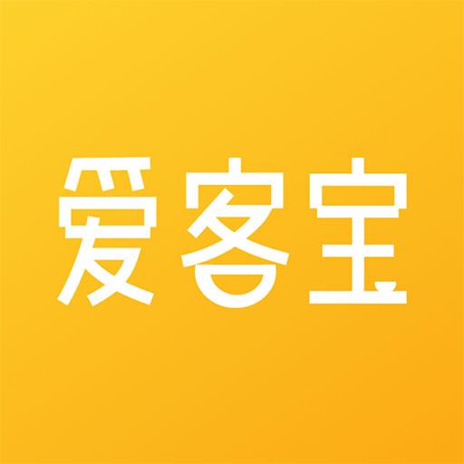爱客宝下载_爱客宝安卓版下载