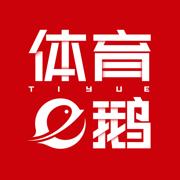 体育鹅app官方版下载_体育鹅安卓版手机下载