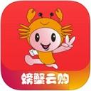 螃蟹云购app下载_螃蟹云购安卓版下载