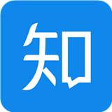 知乎直播app下载_知乎app直播平台最新版下载