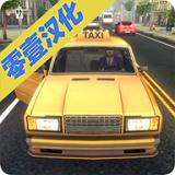 疯狂出租车下载_疯狂出租车安卓版下载