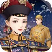 恋与乾隆ios版下载_恋与乾隆宫廷恋爱苹果版下载