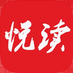 悦读小说下载_悦读小说安卓版下载