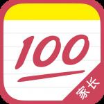 作业帮家长版下载_作业帮家长版软件app下载