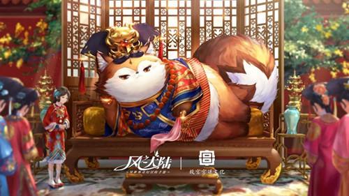 风之大陆手游10月24日更新公告 东方颂新篇章开启万圣节活动上线