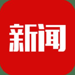 爱尚新闻下载_爱尚新闻app下载