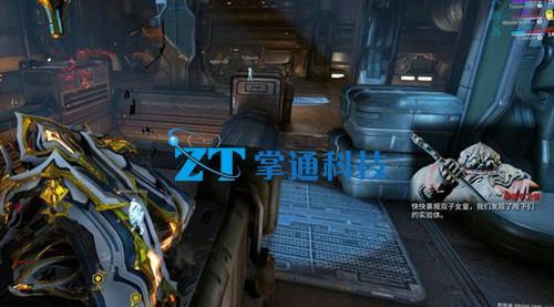 星际战甲Warframe赤毒玄骸攻略 赤毒武器任务解锁速刷技巧详解