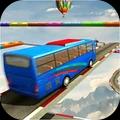 不可能的巴士模拟器下载_不可能的巴士模拟器手机版下载