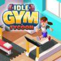健身房之星游戏下载_健身房之星安卓版下载