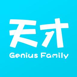 天才家族下载_天才家族app下载