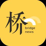 桥新闻下载_桥新闻app下载