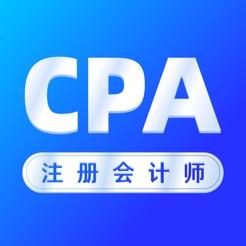 注册会计师cpa考试app下载_注册会计师cpa考试题库软件最新安卓版下载