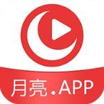月亮视频app免费版下载_月亮视频免费版破解版下载