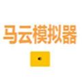 马云模拟器游戏下载预约_马云模拟器手机安卓版免费下载预约
