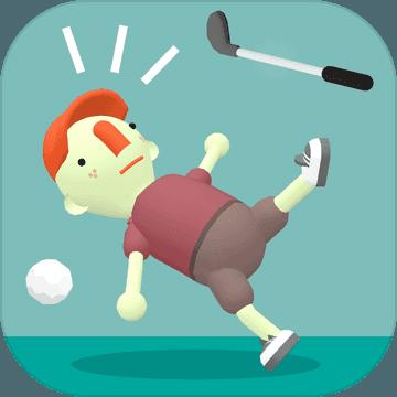 什么是高尔夫手游下载预_什么是高尔夫游戏安卓版下载