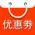 喵惠券app下载_喵惠券安卓最新版下载