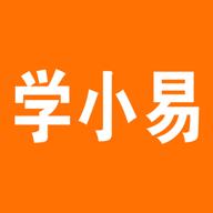 学小易app官网下载_学小易安卓app下载