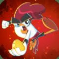 功夫鸡的魔蛋手游下载_功夫鸡的魔蛋安卓版最新下载