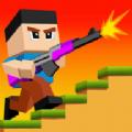 方块人跳跃射击游戏下载_方块人跳跃射击安卓版下载