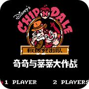 松鼠大战游戏下载_松鼠大战游戏安卓版下载