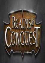 征服领域游戏下载_征服领域手游下载