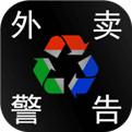 塑料餐馆安卓版下载_塑料餐馆安卓版最新版下载