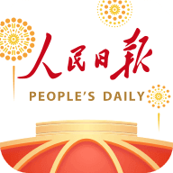 人民日报云课堂
