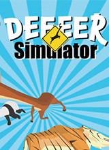 非常普通的鹿手机游戏下载_非常普通的鹿模拟器最新版下载