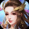 仙穹明月游戏手机版下载_仙穹明月安卓版下载