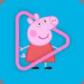 猪猪视频app安卓