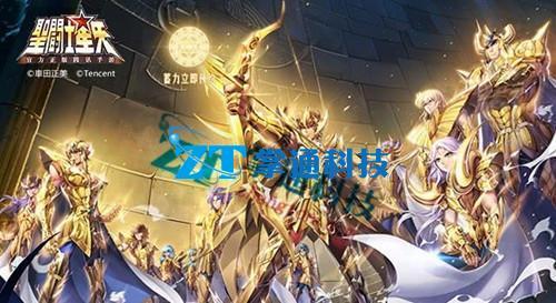 目前游戏中一共开放了几个斗士传说副本?