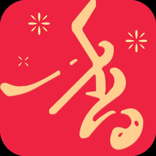 香语小说app污版